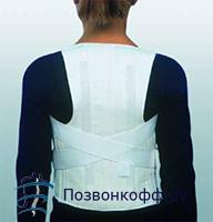 корсет для спины при сколиозе