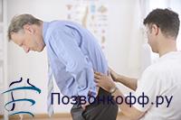 радикулит поясничный лечение уколы