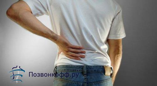 протрузия межпозвоночного диска упражнения