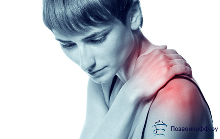 артрита плечевого сустава