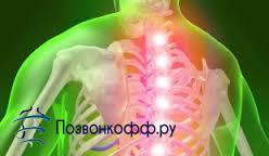 остеохондроз грудного отдела позвоночника лечение