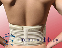 пояс для спины при радикулите