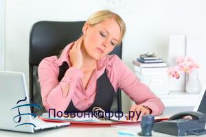 спондилез шейного отдела симптомы