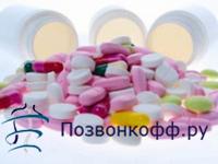 радикулит поясничный лечение медикаментозное