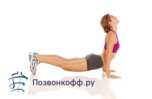 протрузия диска l5 s1 упражнения