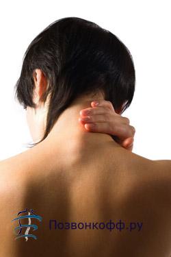 шейный спондилез симптомы