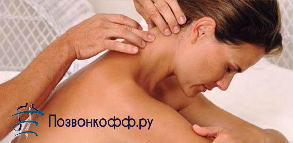 межпозвоночная грыжа шейного отдела упражнения