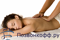 лечение сколиоза мануальной терапией