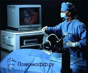 грыжа межпозвоночного диска операция