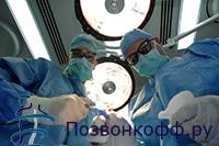 сколиоз 3 степени операция
