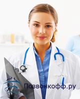 протрузии дисков шейного отдела позвоночника