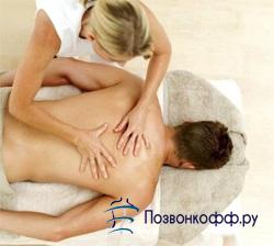 способы лечения межпозвоночной грыжи