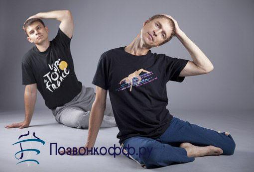 гимнастика для шеи при остеохондрозе