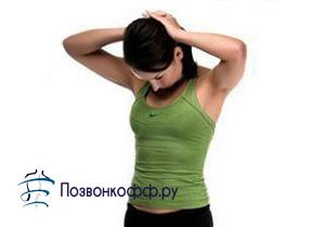 лечение шейного остеохондроза гимнастика