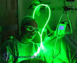 лечение лазером межпозвонковой грыжи